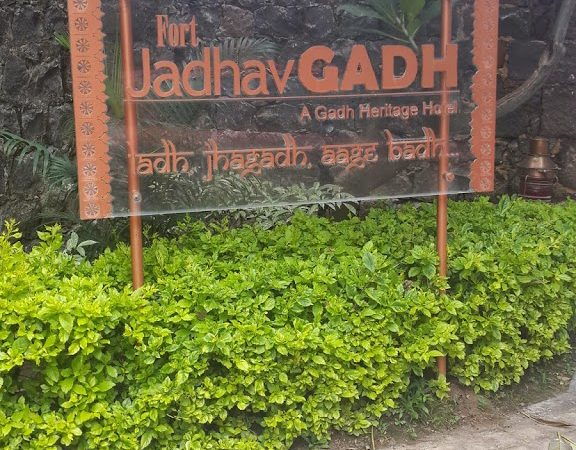 Fort Jadhavgarh-All the masala but missing the taste!