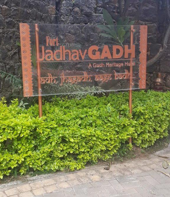 Fort Jadhavgarh-All the masala but missing the taste!