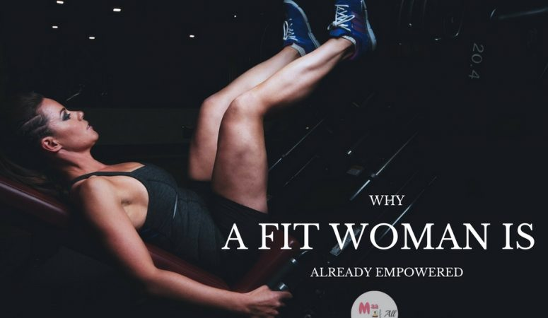Why A Fit Woman Is Already Empowered